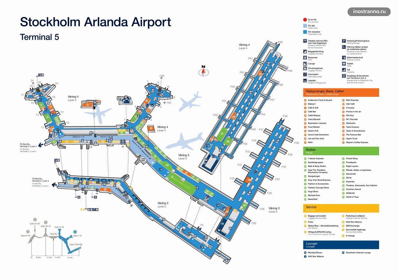 Арланда аэропорт схема терминалов
