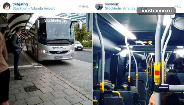 Автобус Flygbussarna из аэропорта Стокгольма