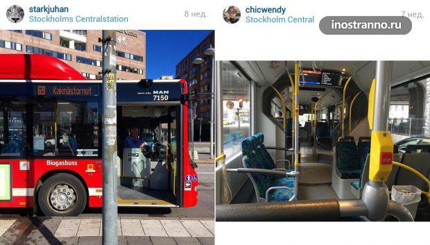 Автобус в Стокгольме