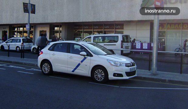 Такси в Малаге