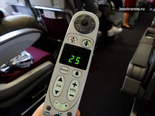 Развлечения на борту Катарских авиалиний