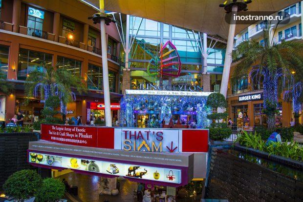 Торговый центр JungCeylon в Патонге