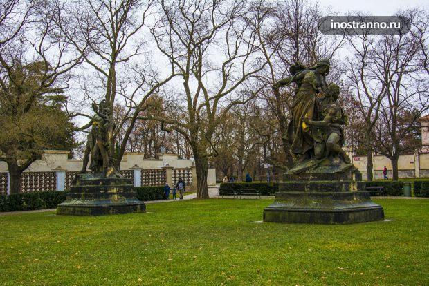 Скульптуры в парке Вышеграда
