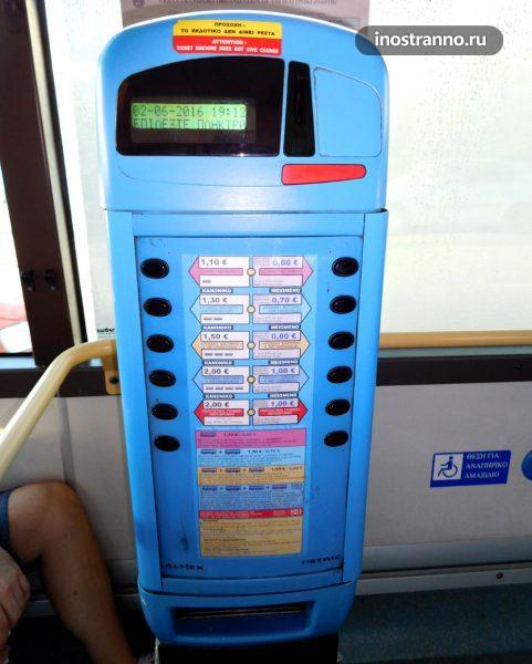 Автомат по продаже билетов Греция