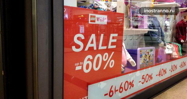 Скидки и распродажи в Чехии