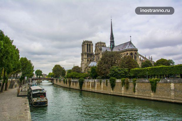 Парк за Собором Парижской Богоматери