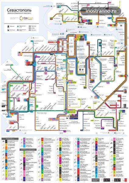 Карта общественного транспорта Севастополя