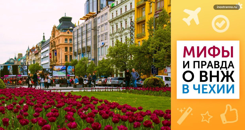 Туры в чехию отдых в чехии туры в прагу 2017