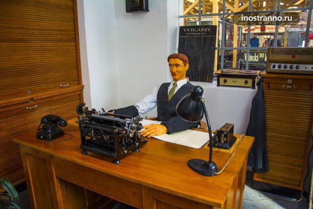 Рабочее место в музее Праги