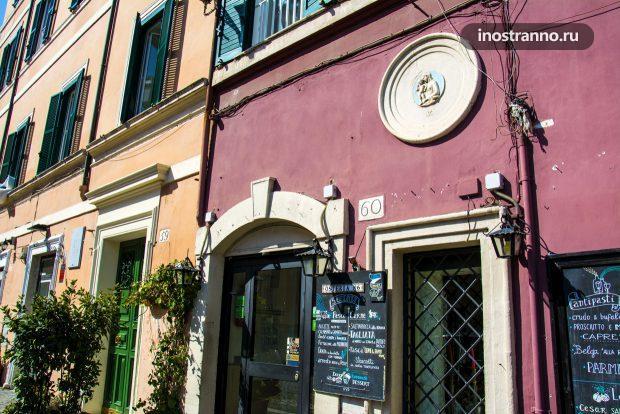 Фасад здания в Риме