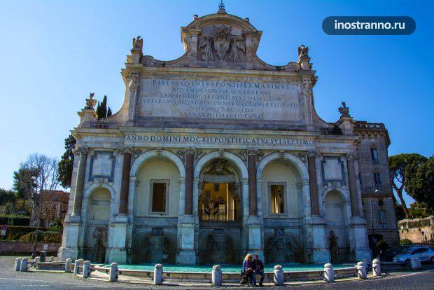 Фонтан Аква Паола, самый большой фонтан в Риме