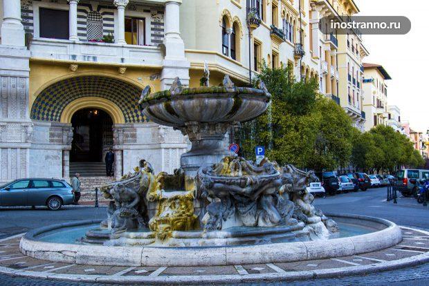 Фонтан Лягушек в квартале Коппеде, Рим