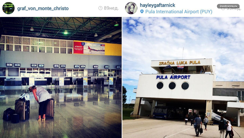 Аэропорт Пула как добраться
