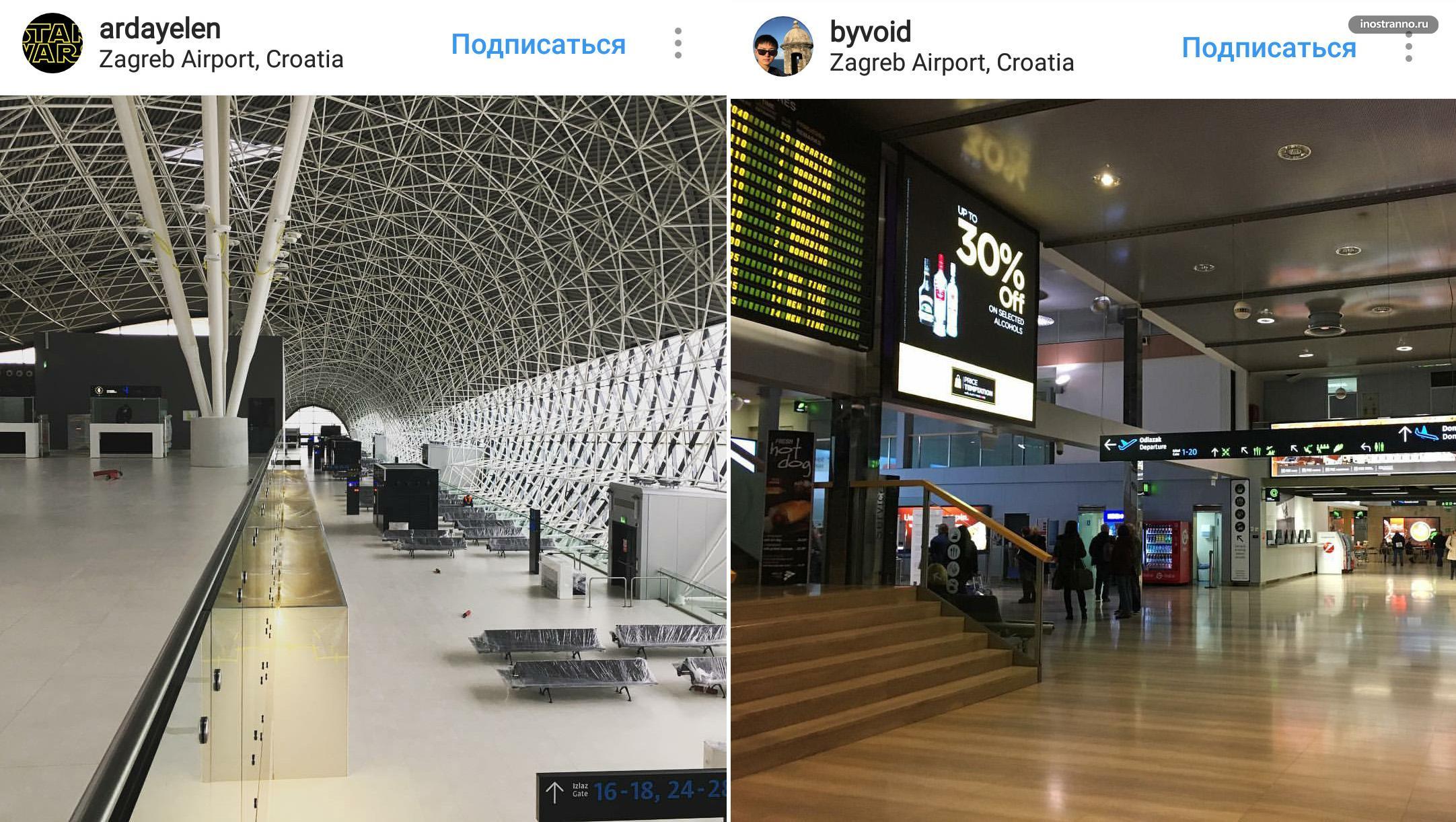 Аэропорт Загреба как добраться