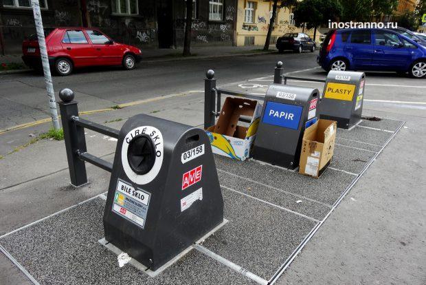 Сортировка мусора в Праге