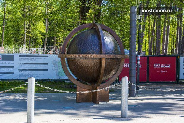 Юрмальский глобус