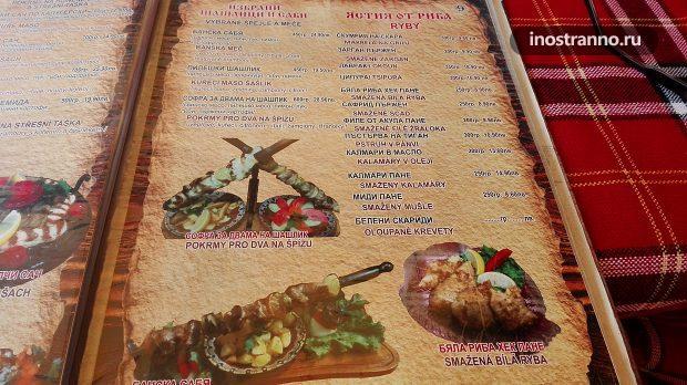Меню ресторана в Созополе
