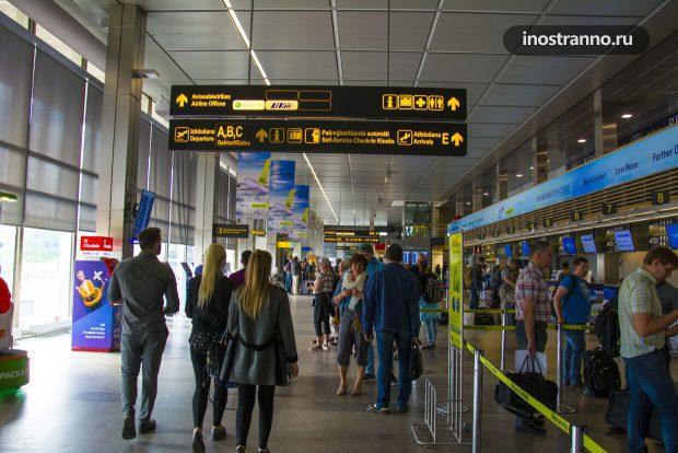 Аэропорт в Риге
