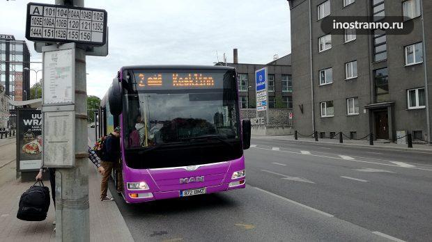Автобус в аэропорт Таллин