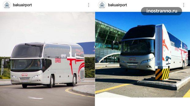 Автобус-экспресс Н1 из аэропорта Баку
