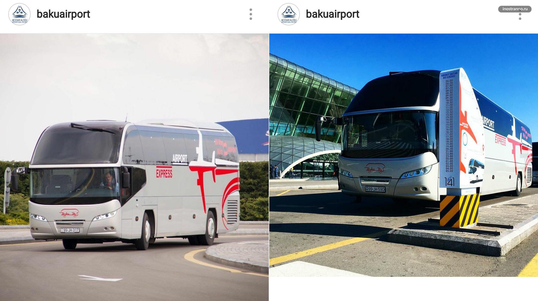заказ автобуса из краснодара