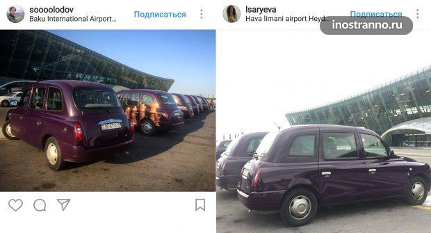 Такси в Баку