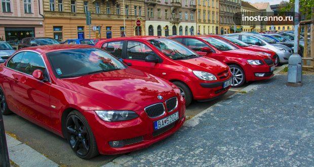 Аренда авто в Праге : документы, страховка, ПДД