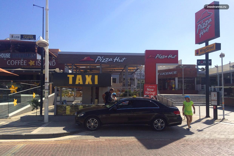 Такси из аэропорта Ларнака на Кипре