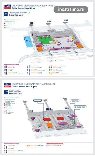 Карта аэропорта Тбилиси