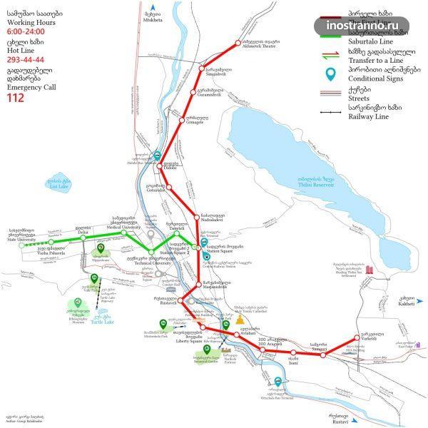 Карта метро Тбилиси