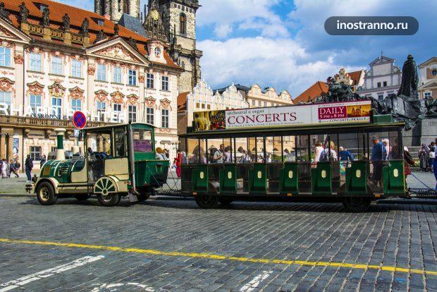 Туристический паровозик в Праге