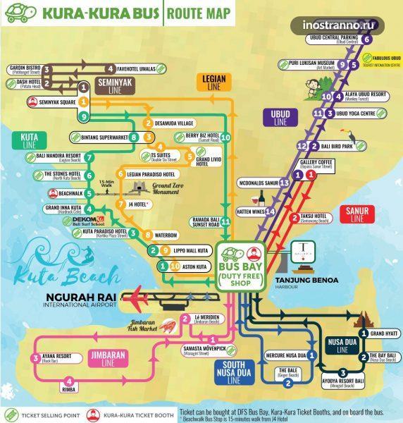Бали карта автобусных маршрутов компании Кура