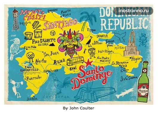 Смешная карта Доминиканской республики