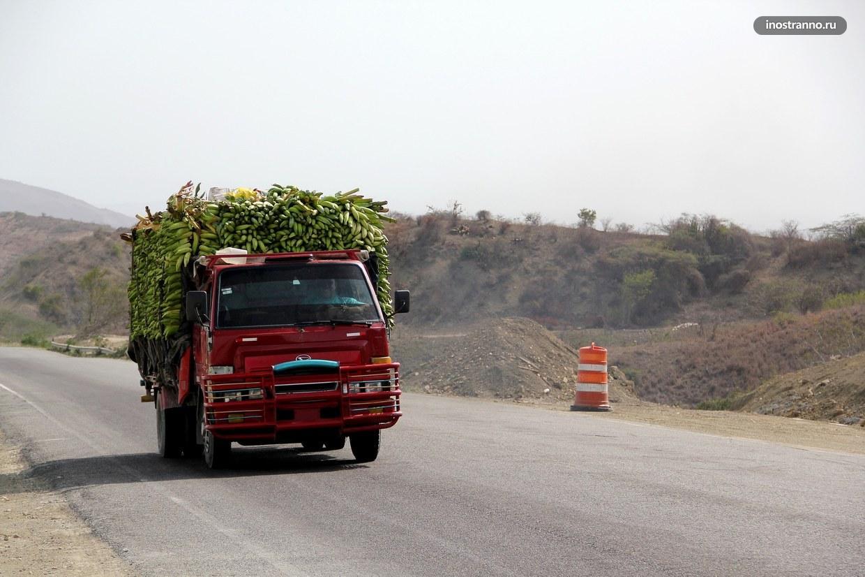 Дороги в Доминиканской республике