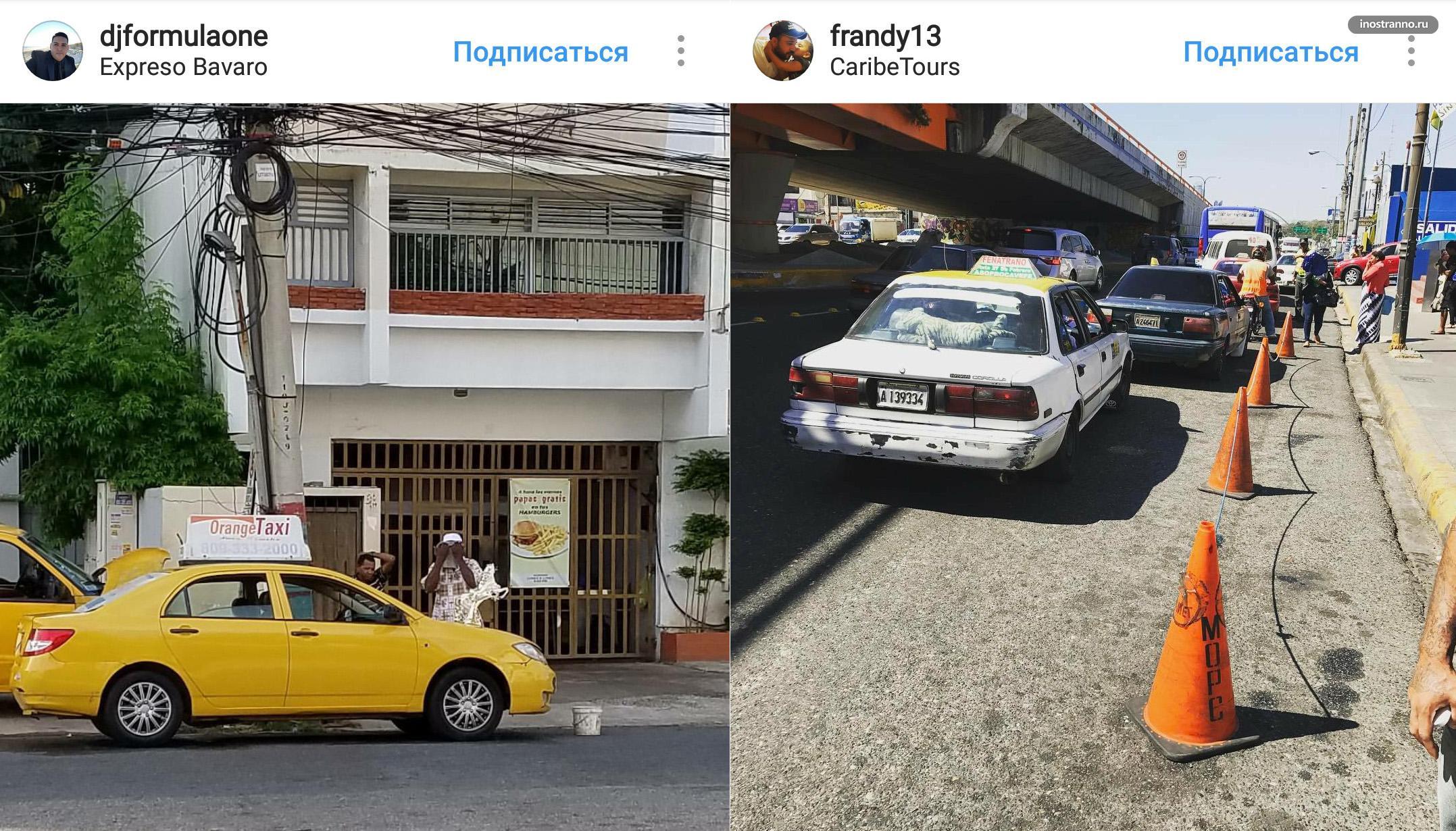 Такси в Доминикане и трансфер из аэропорта