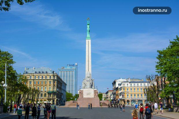 Монумент Свободы в Риге