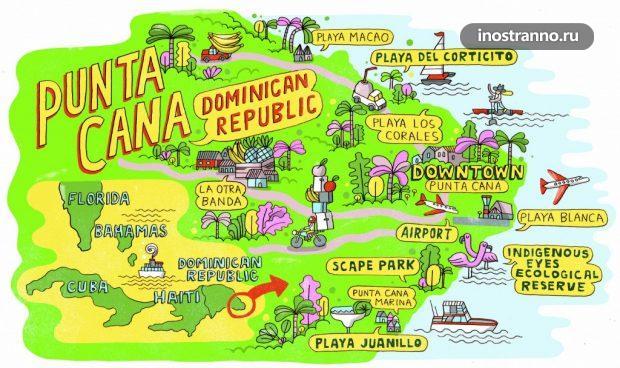 Карта Пунта-Каны