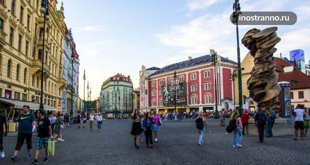 Площадь Республики в Праге: достопримечательности, рестораны, транспорт, отели