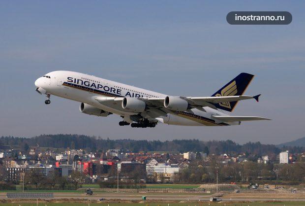 Самолет авиакомпании Singapore Airlines
