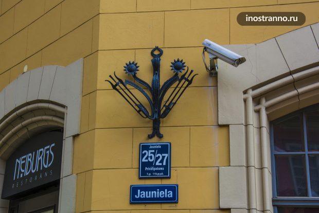 Название улиц Риги