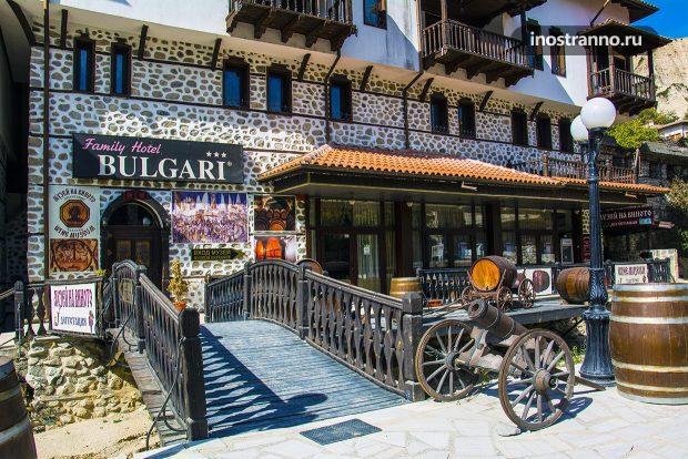 Отель в болгарском городе Мелник