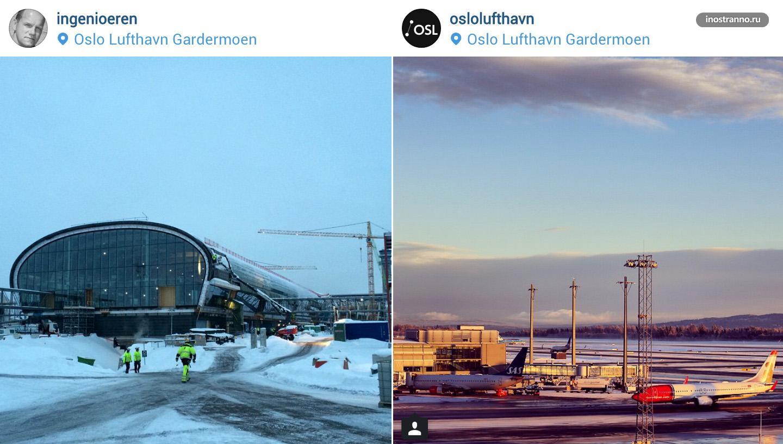 Осло аэропорт gardermoen схема