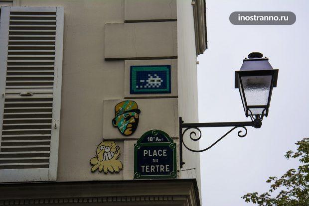 Париж название улицы