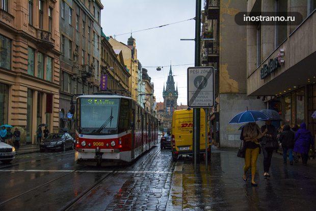 Пражский трамвай во время дождя