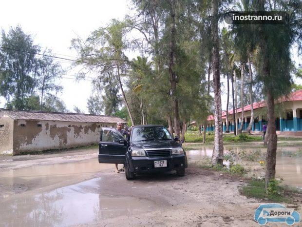 Аренда авто на Занзибаре