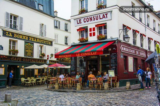 Рестораны на Монмартре в Париже