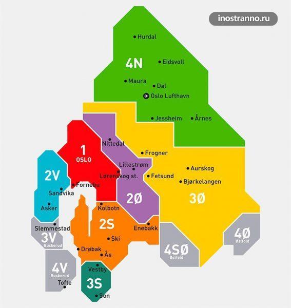 Карта транспортных зон в Осло