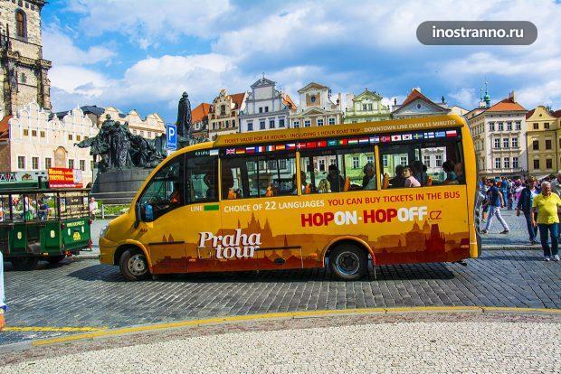 Автобусная экскурсия в Праге