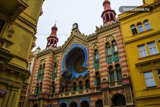 Обзорная экскурсия по центру Праги