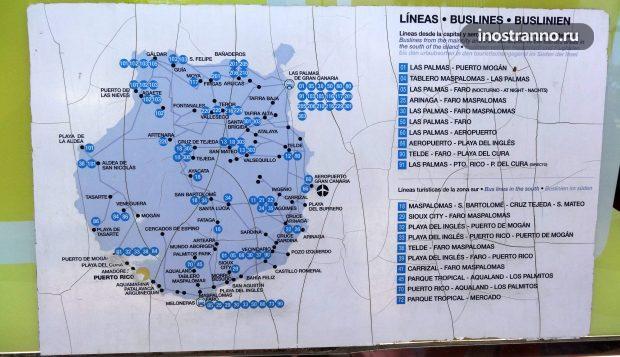 Карта маршрутов автобусов на Гран-Канарии